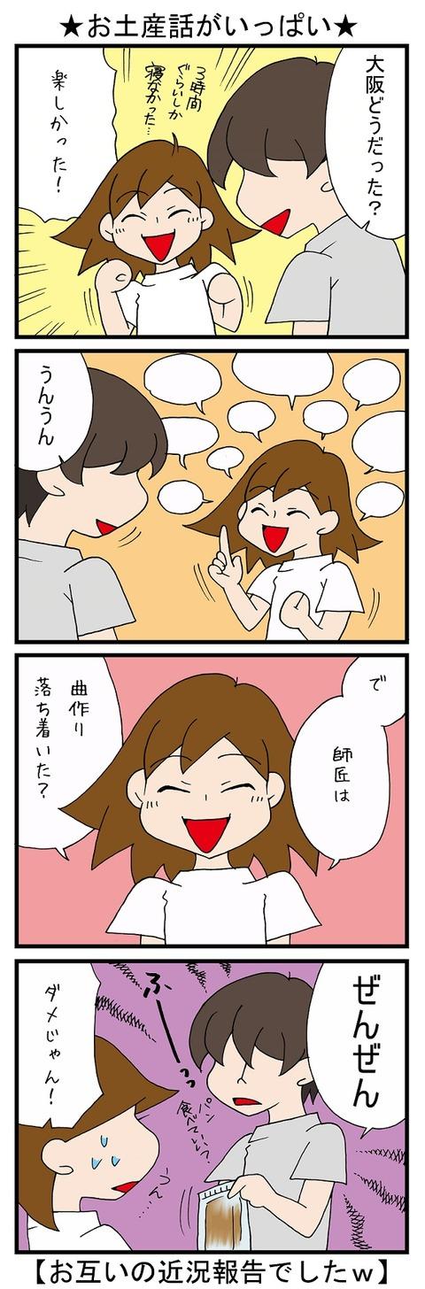 blog_524