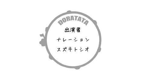 seisaku_02