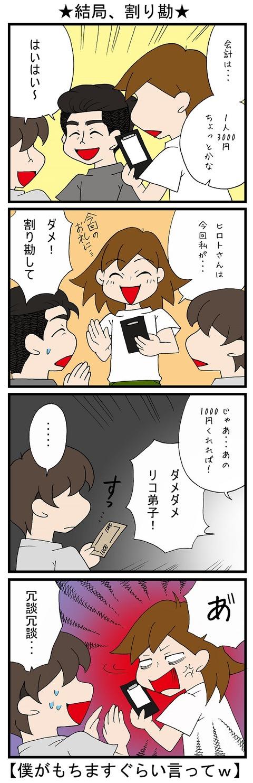 blog_639