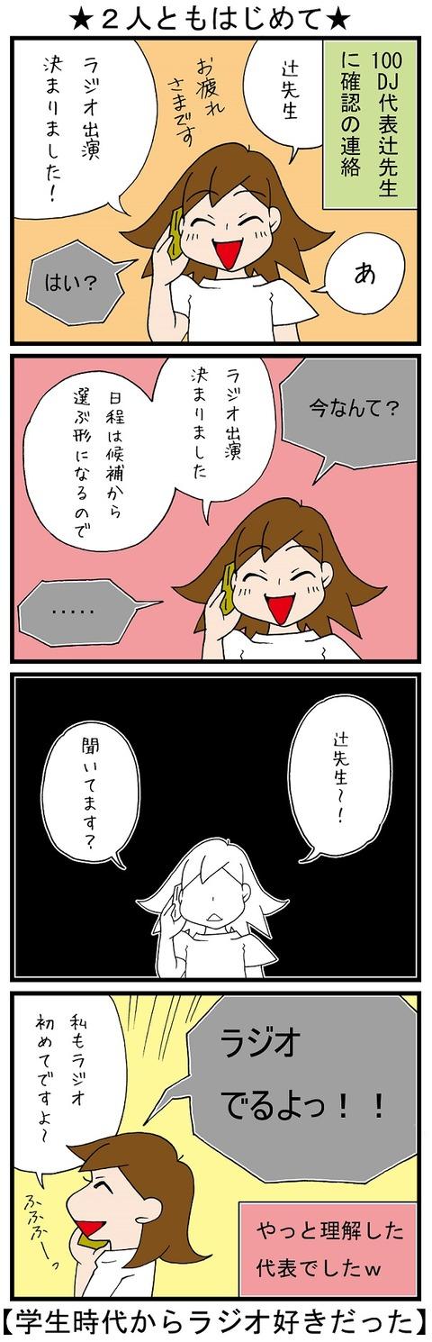 blog_975