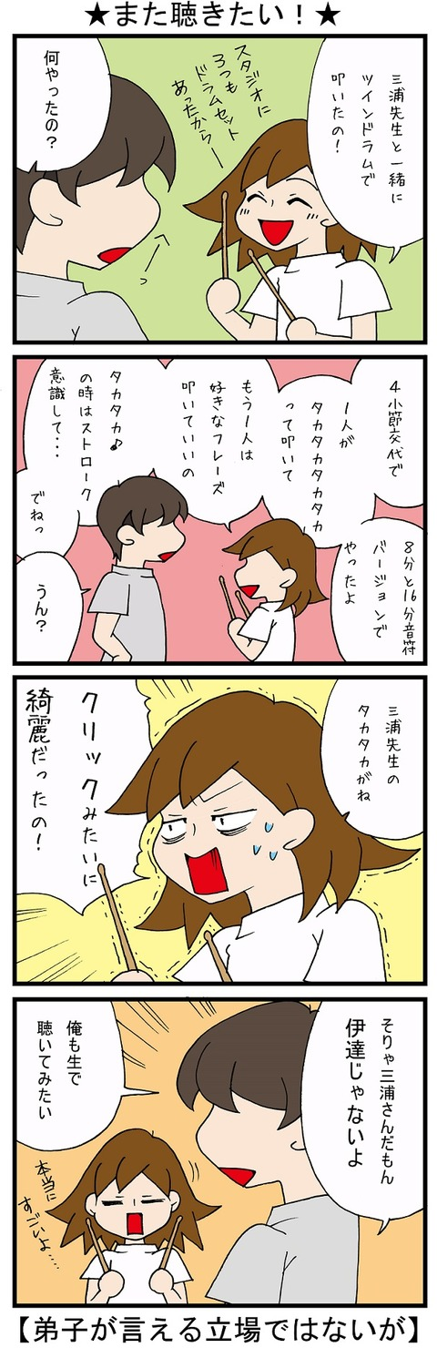 blog_544