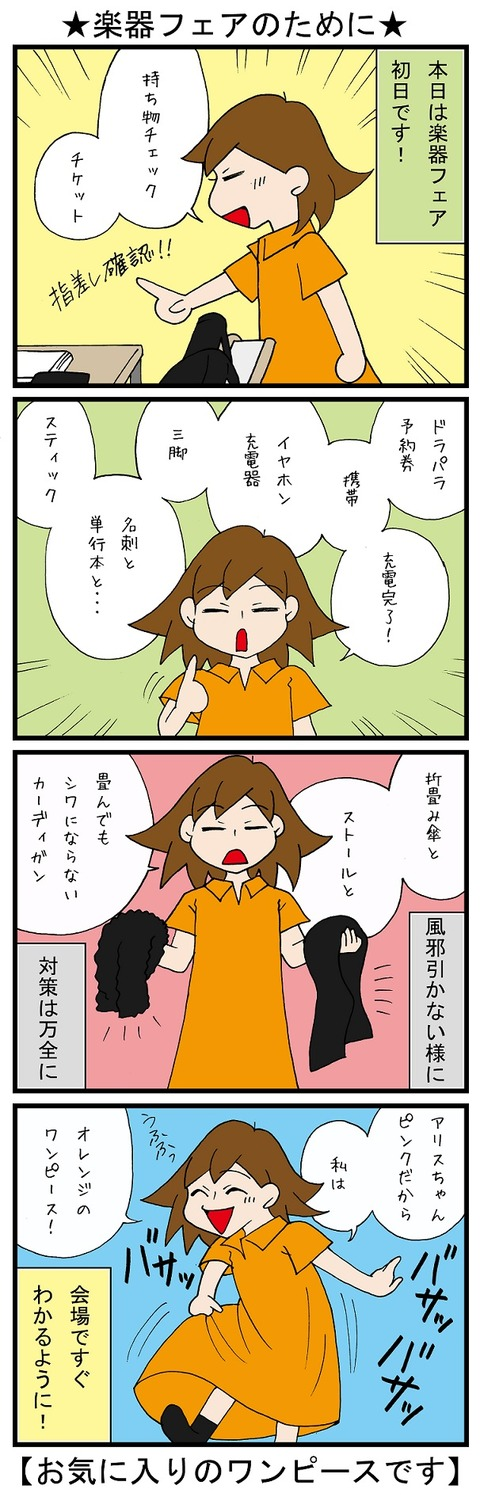 blog_621
