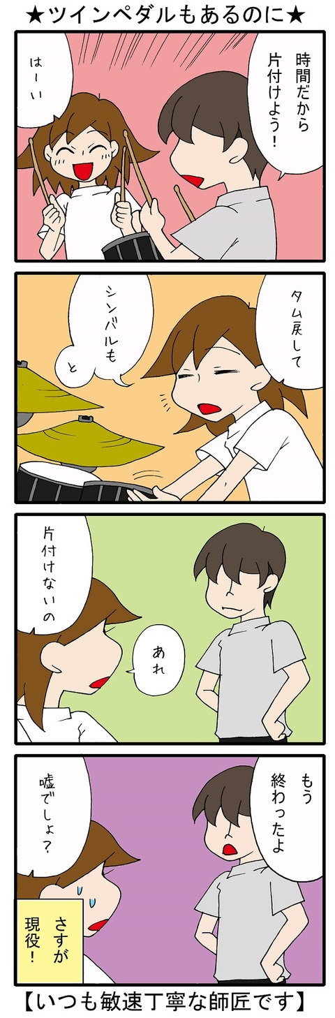 blog_358