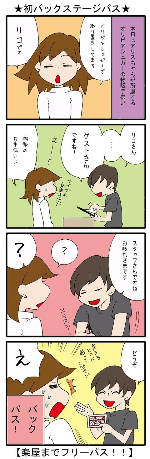 blog_397