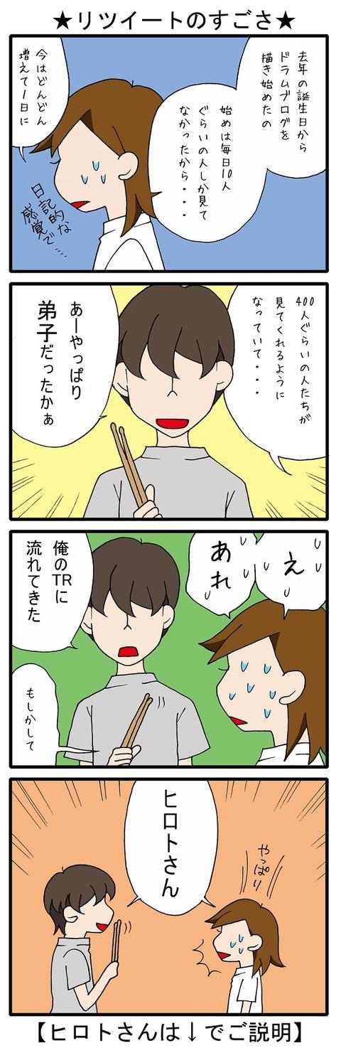 blog_106