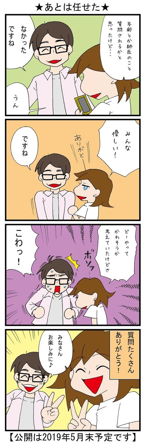 blog_723