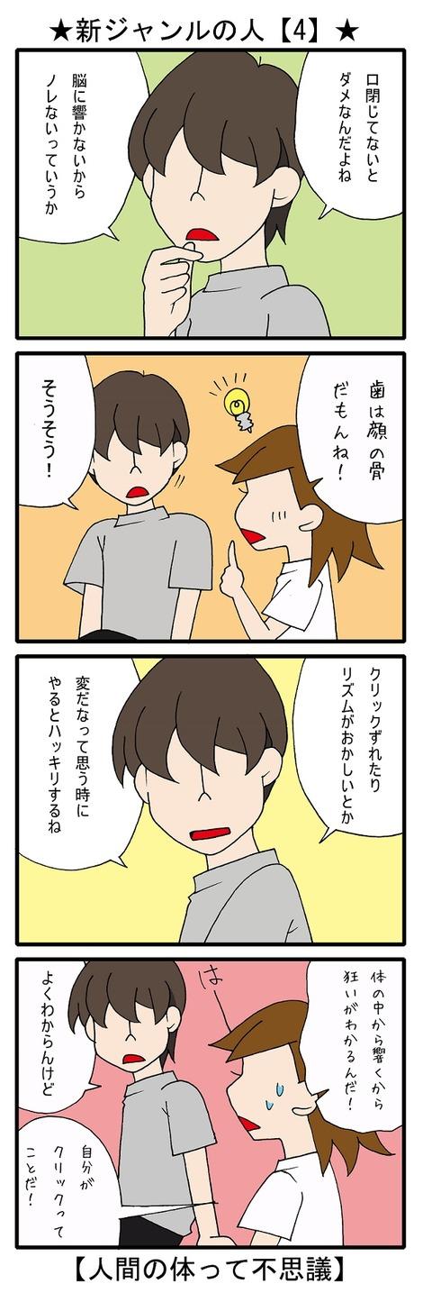 blog_135