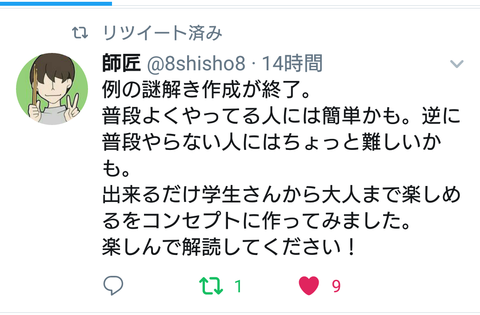 Screenshot_20170926-174513~2