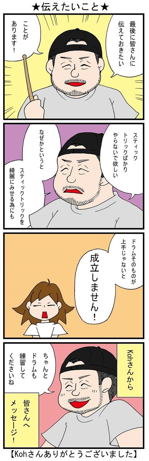 blog_953
