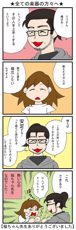 blog_660