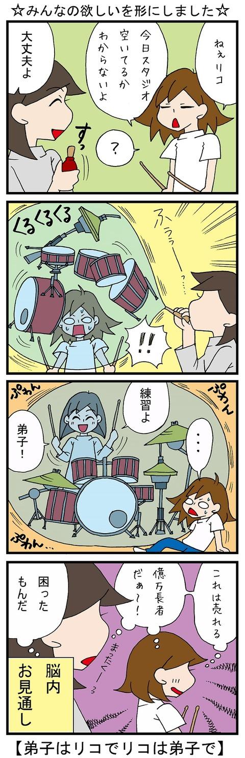 takaton_01-3