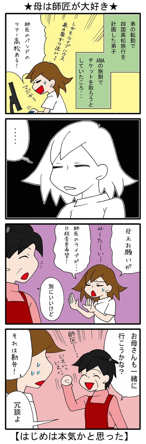 blog_333