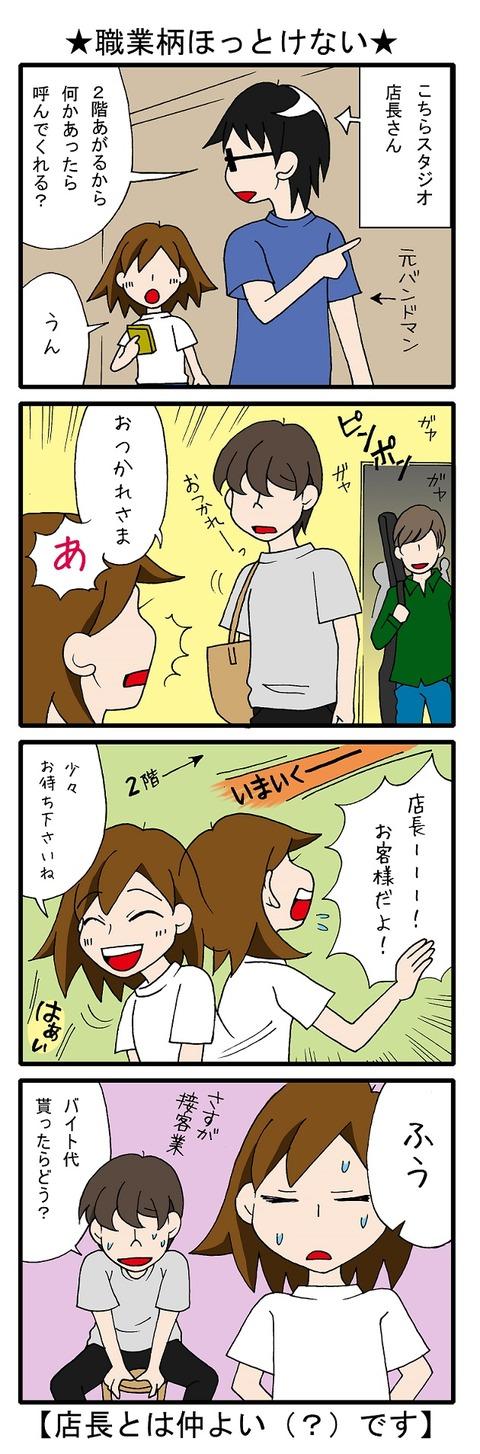 blog_37