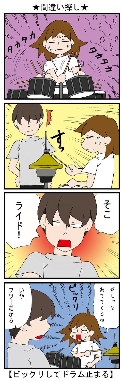 blog_466