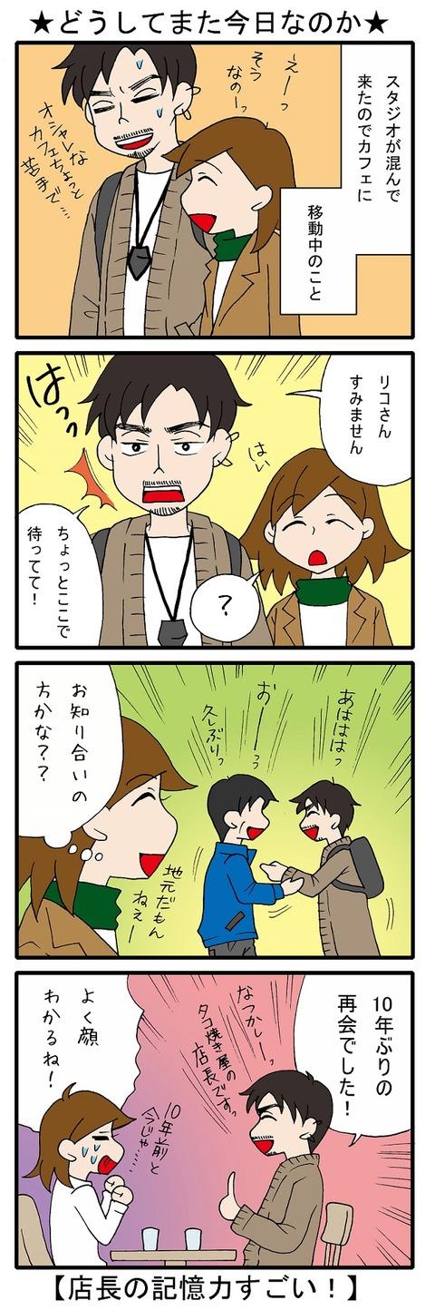 blog_319
