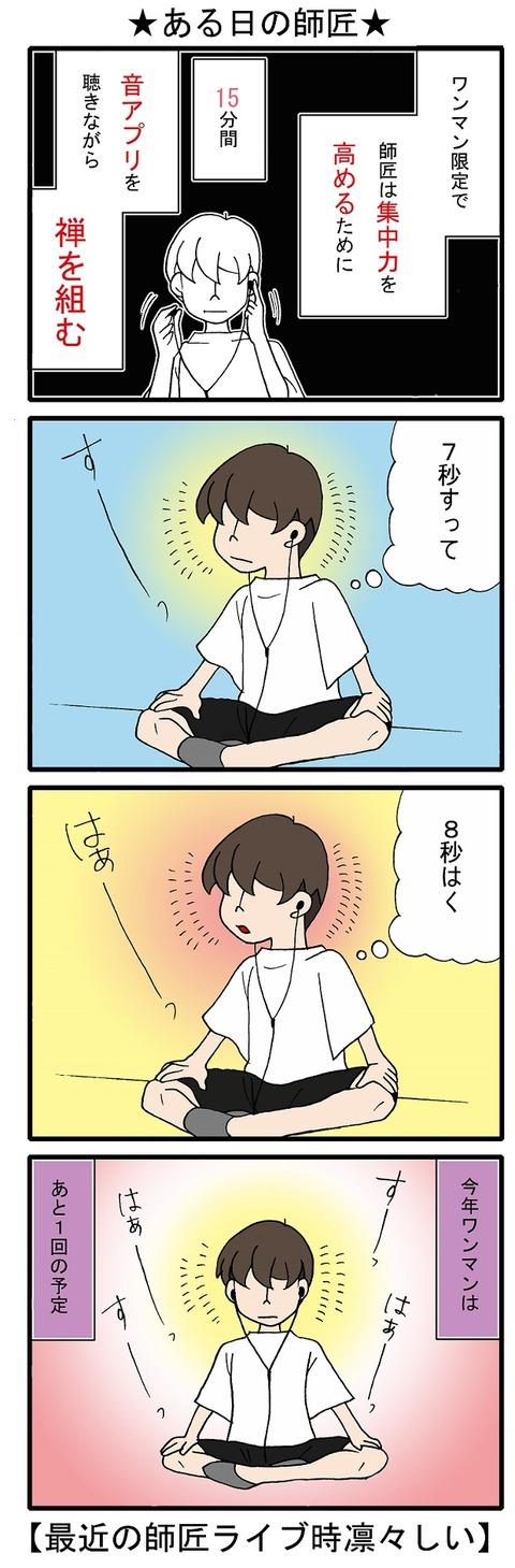 blog_328