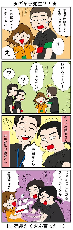 blog_624