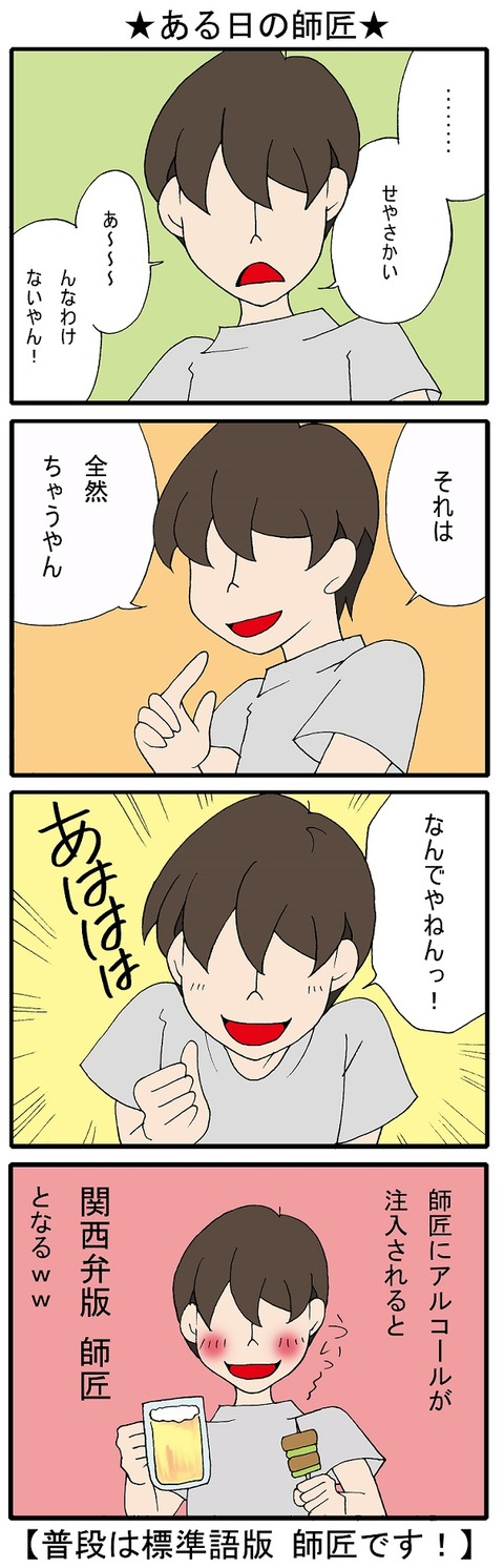 blog_432
