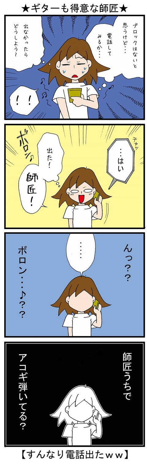 blog_480