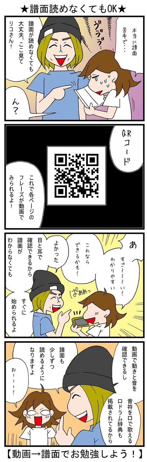 blog_725