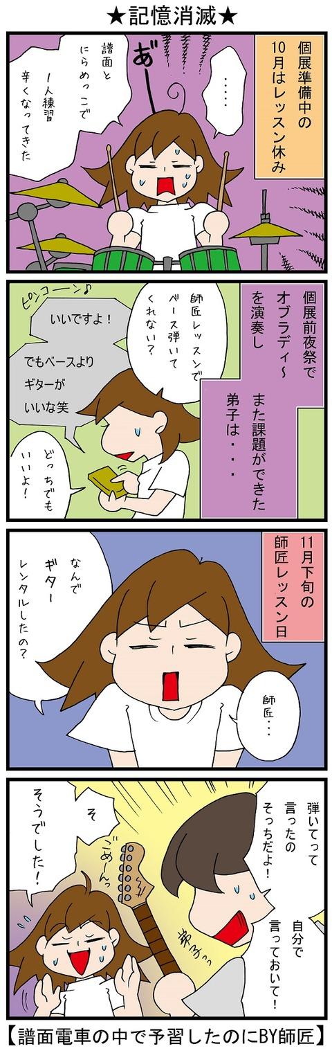 blog_864