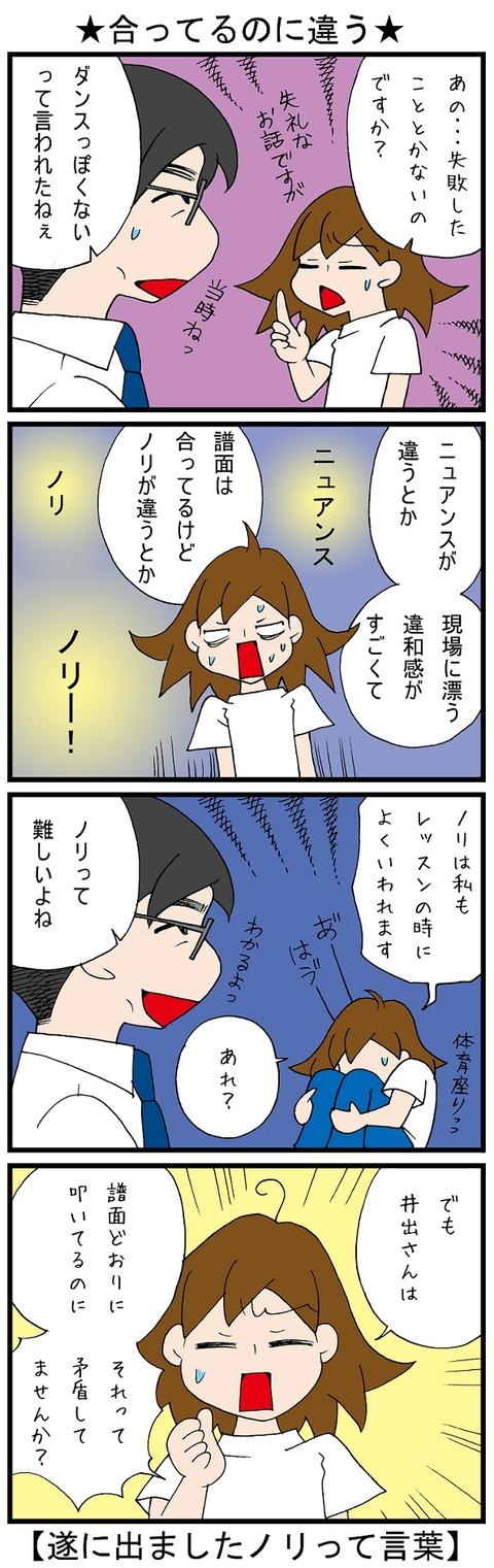 blog_826