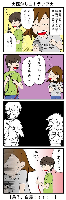 blog_18