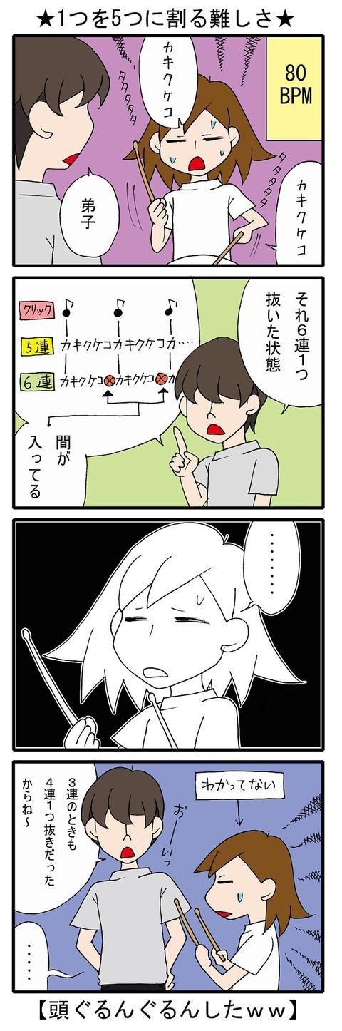 blog_172