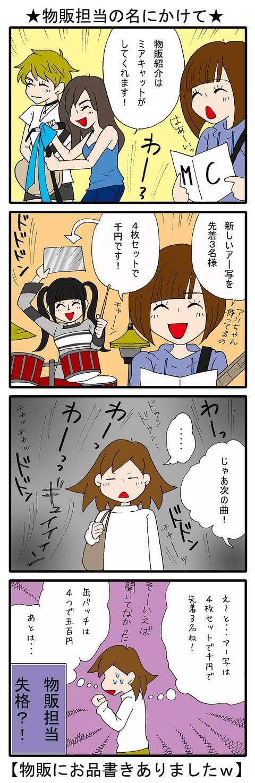 blog_399