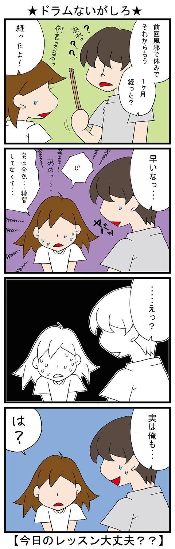 blog_663