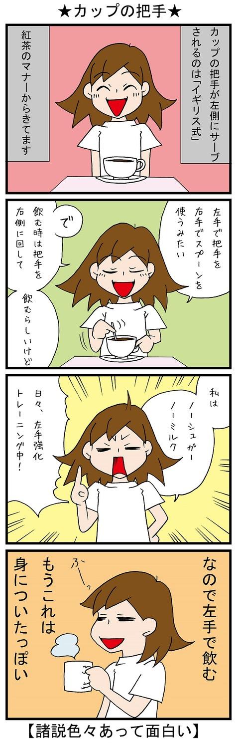 blog_762