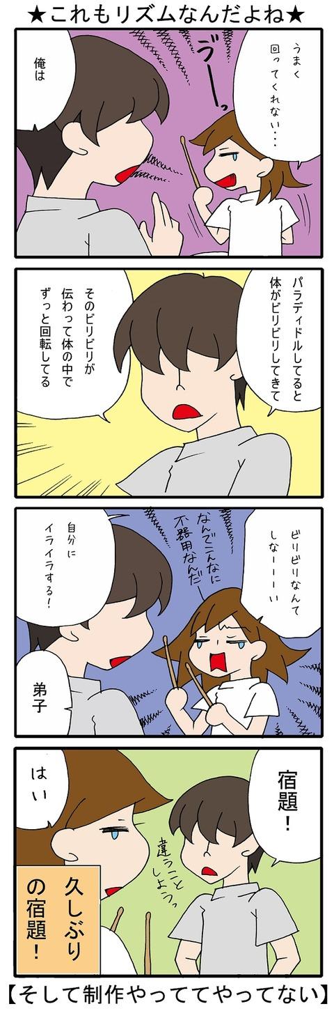 blog_440