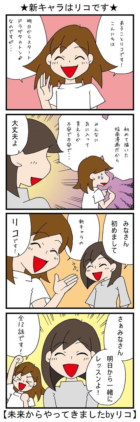 blog_444