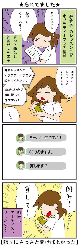 blog_461