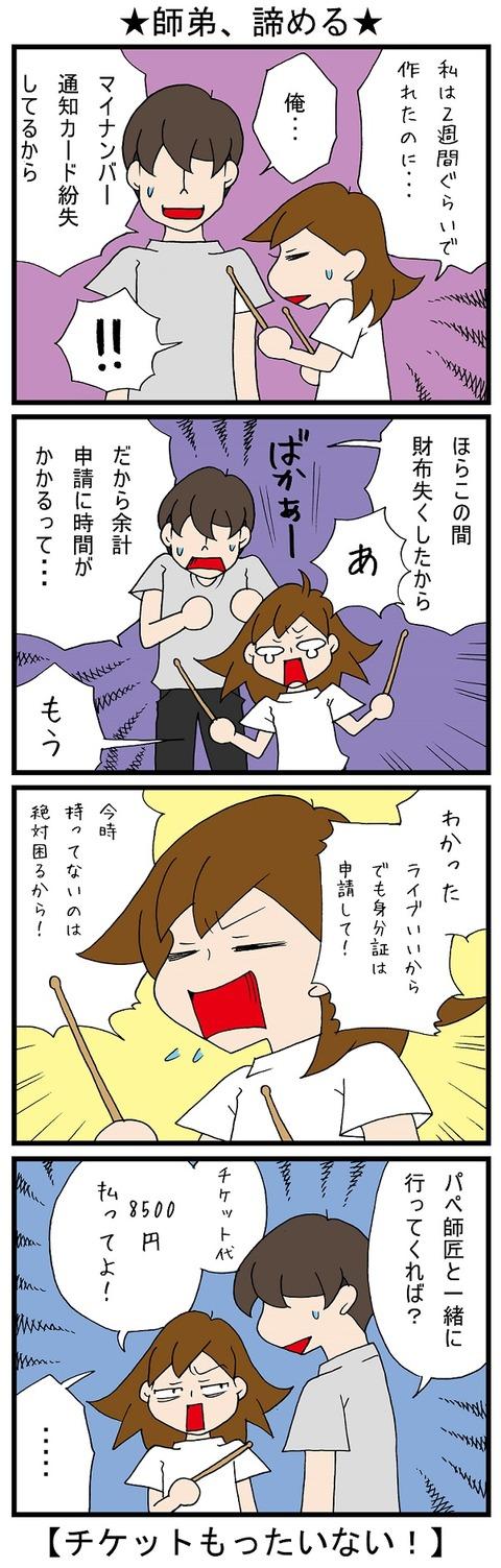 blog_773