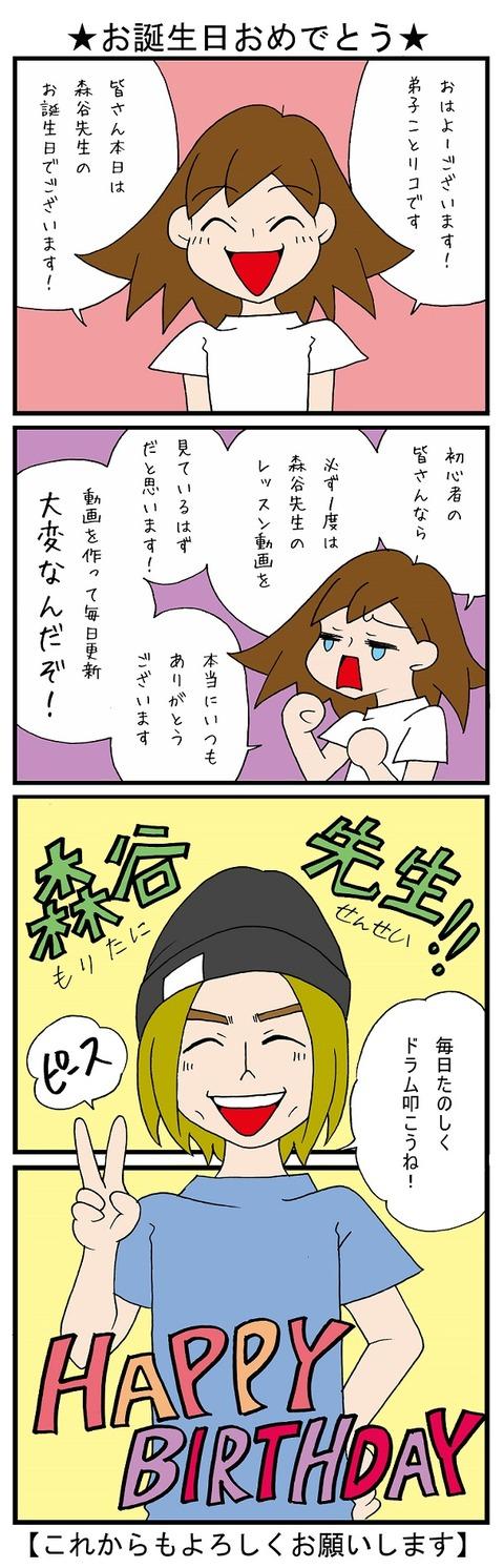 blog_592