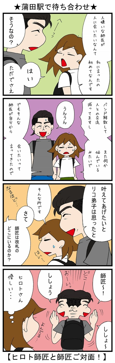 blog_633