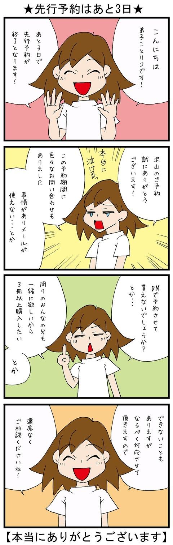 blog_472