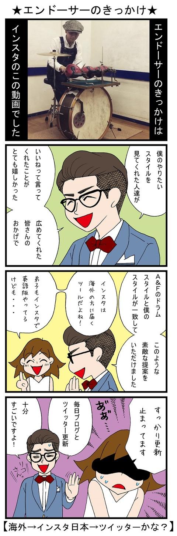 blog_732
