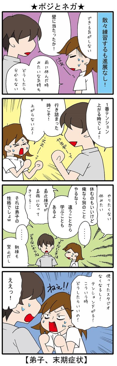 blog_264