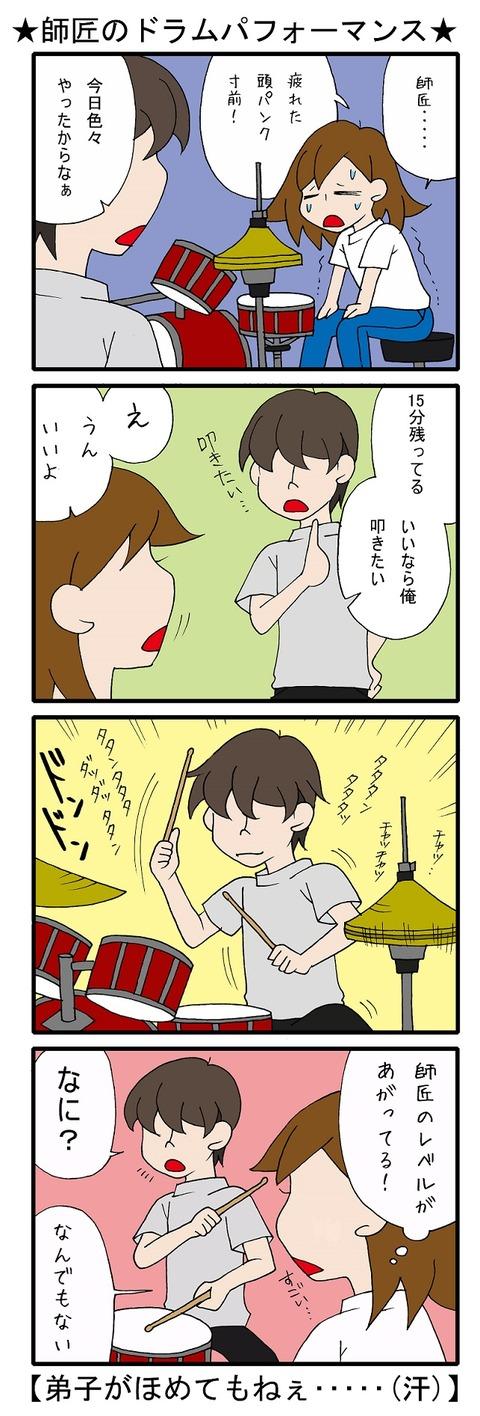 blog_183
