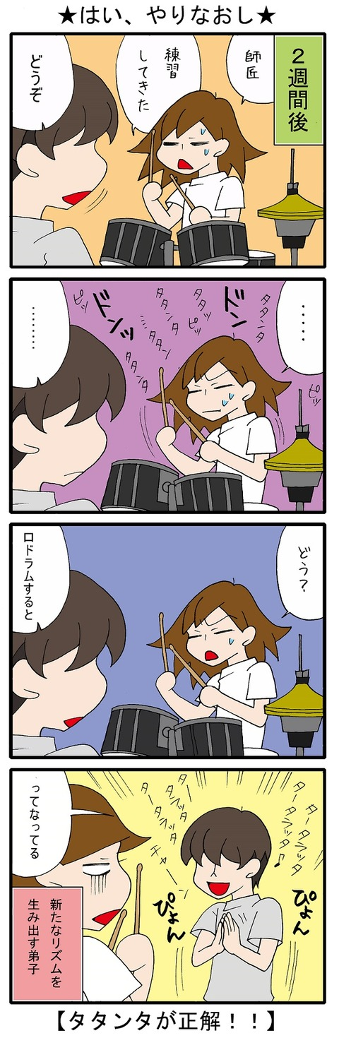 blog_410