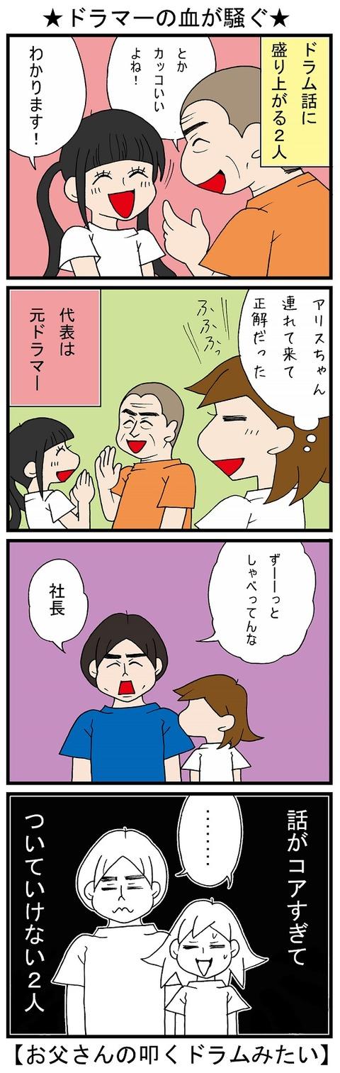 blog_616