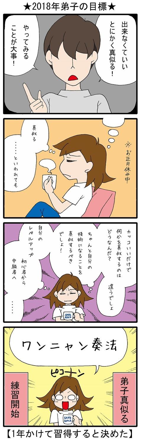 blog_385