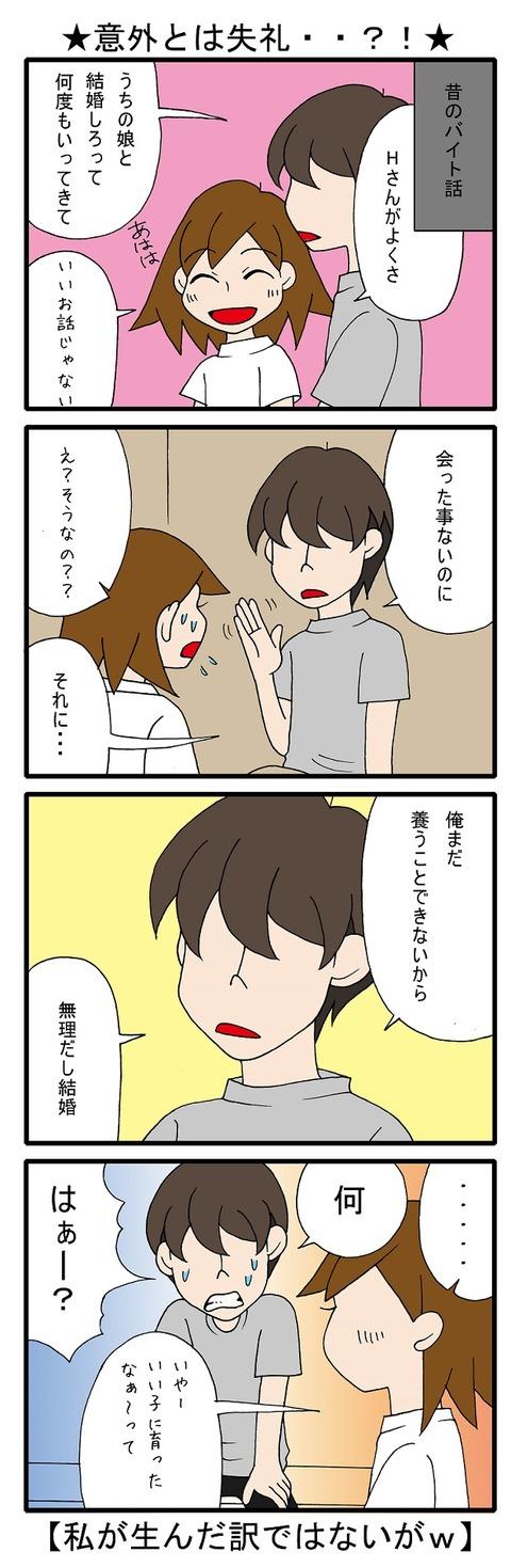 blog_49