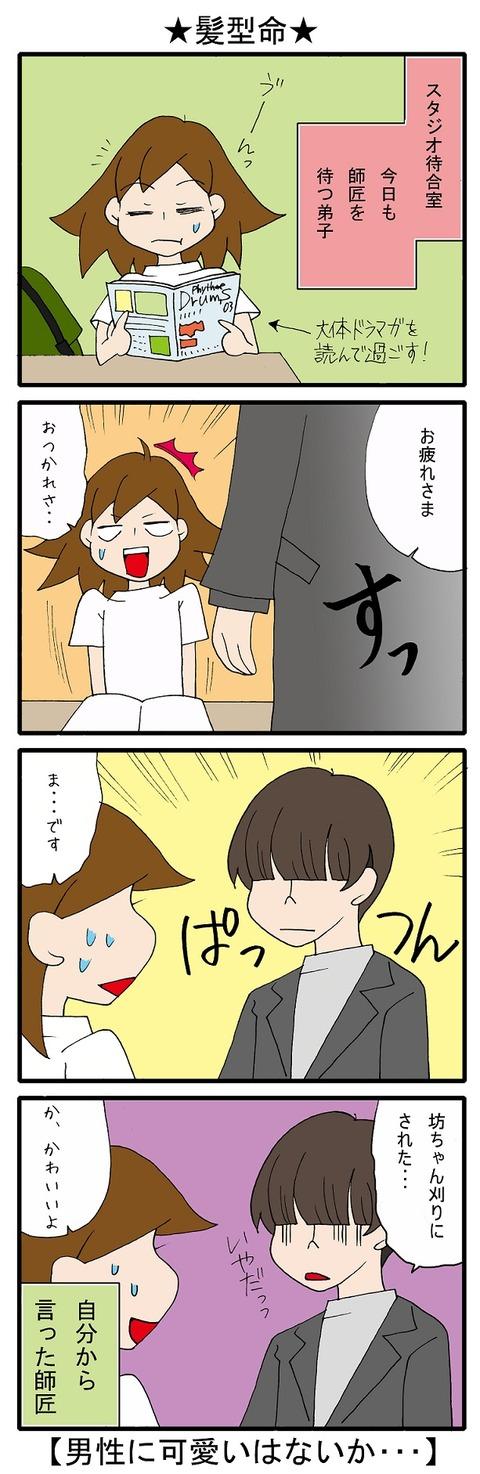 blog_403