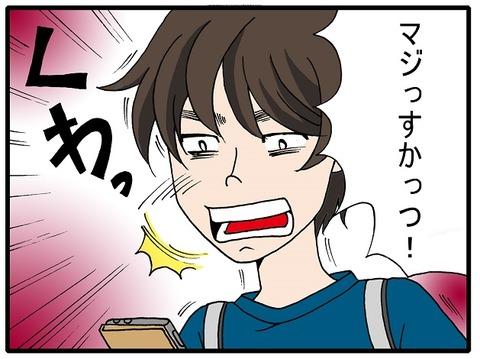 blog_2-3