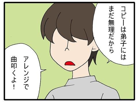 q_ist_01_02