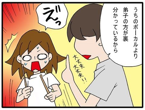 blog_200_02