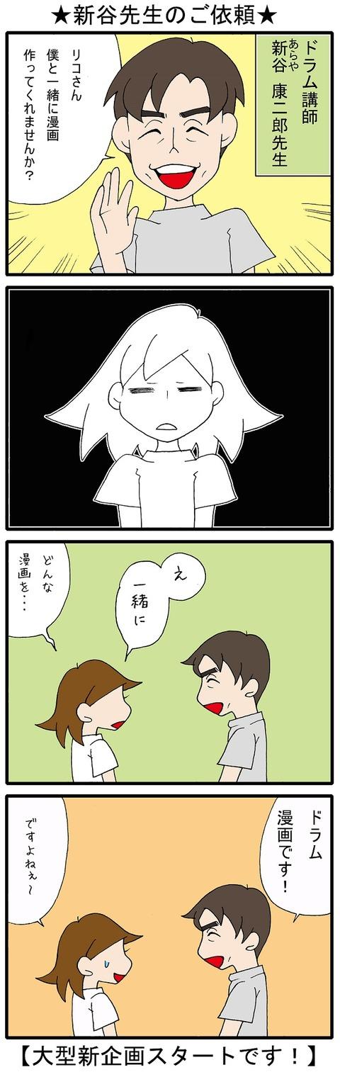 blog_422